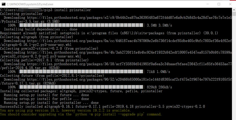 Python生成windows系统可以执行的exe程序