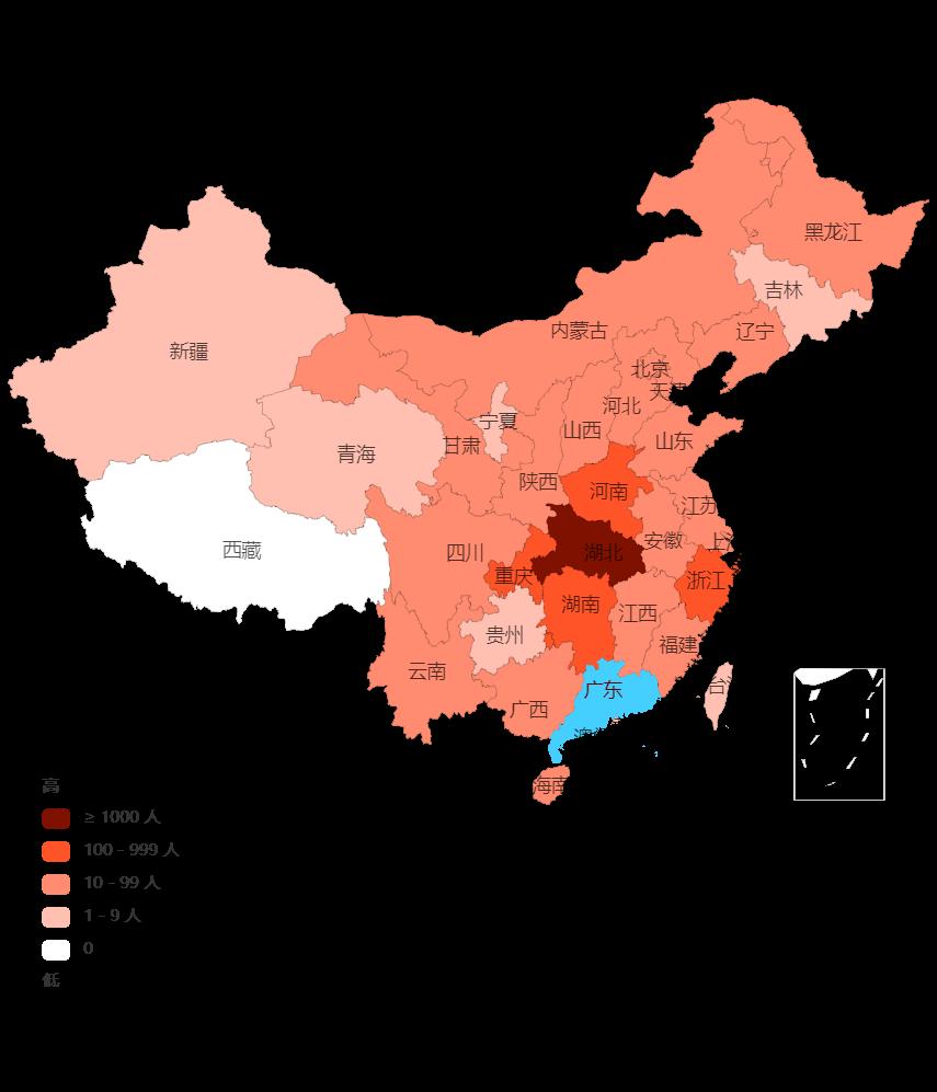 2020年,疫情侵入中华大地,愿每个人平安
