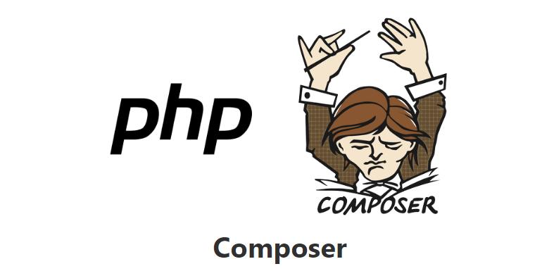 PHP依赖包管理Composer安装和使用