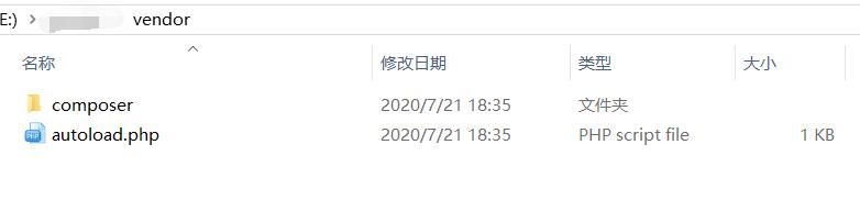 QQ截图20200721185158.png
